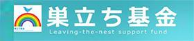 NPO法人 日本チャリティ活動支援協会